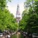 Varen met een privé gids in Amsterdam